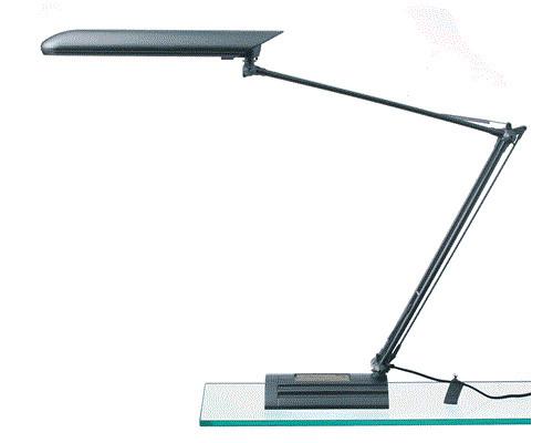 Elegantes l mparas fluorescentes de dise o italiano perfectas para iluminar espacios de trabajo - Lamparas diseno italiano ...